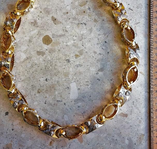 Weißgoldene -585- Halskette